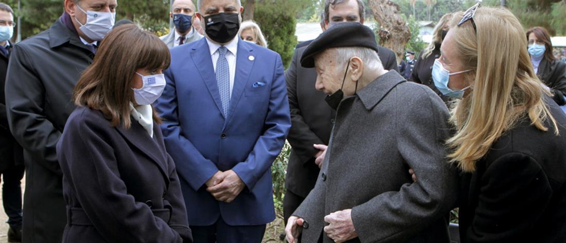 Εκδήλωση τιμής για την Ημέρα Μνήμης των Ελλήνων Εβραίων Μαρτύρων του Ολοκαυτώματος  #Ant1news  @PresidencyGR @gpatoulis  #Ολοκαυτώματος #HolocaustRemembranceDay #HolocaustMemorialDay #Holocaust