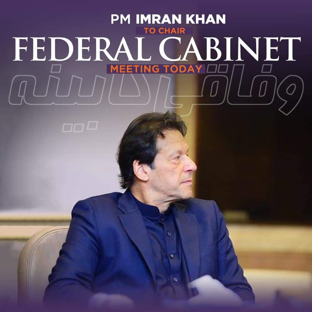 PM Imran Khan will chair meeting of the Federal Cabinet today at Islamabad. #PMIK 🇵🇰