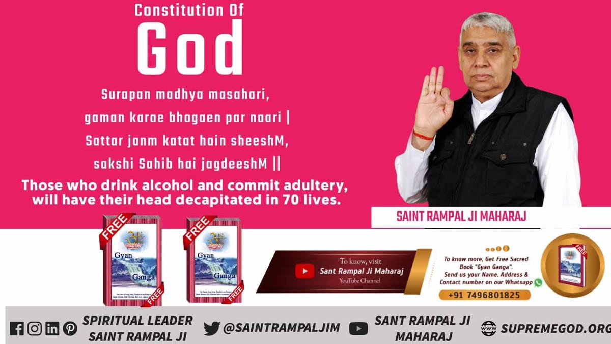 Baakhabar or the Real SatGuru is the one who makes you attain the supreme god. He is the supreme Saint, He provides true mantras, true worship.  He is the Savior, liberator of the world His name so pure SatGuru Rampal Ji Maharaj #GodMorningWednesday  #wednesdaythought