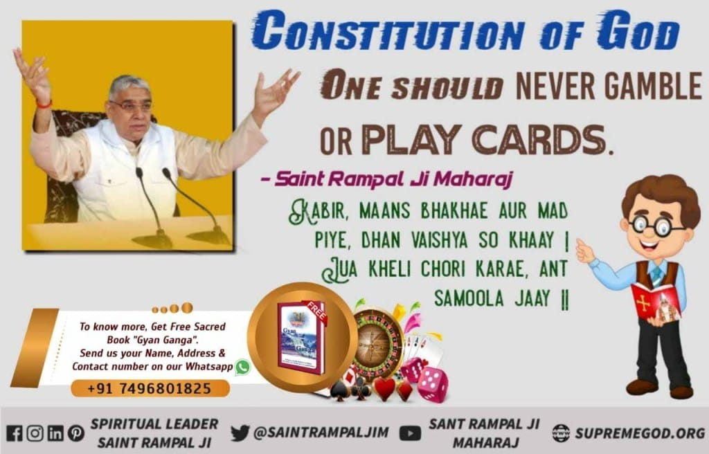 #WednesdayMotivation Constitution of God One should never gamble or play cards.Must more information Watch Shraddha TV MH1-2:00 pm