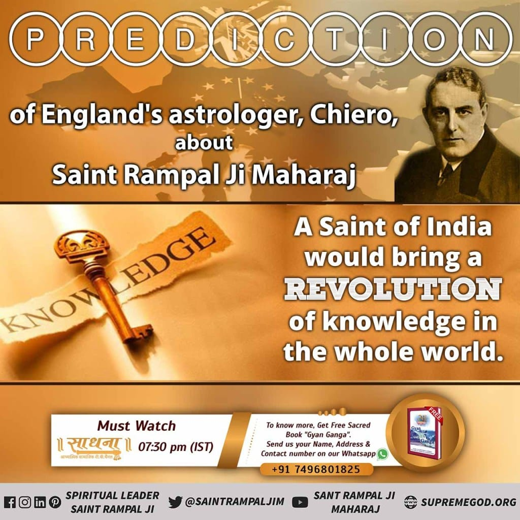 #WednesdayMotivation #WednesdayThoughts  Astrologers all over the world have predicted of a Golden era that would arise from India.   WHAT IS IT?? Visit this site -   Watch sadhnatv at 7:30PM IST