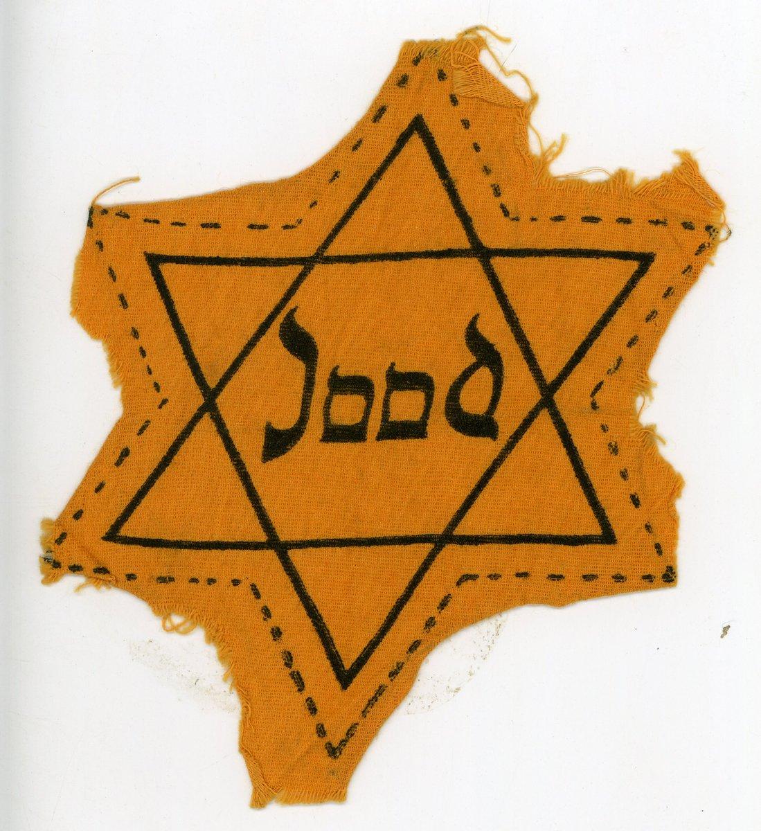#yizkor #יזכור #WeRemember  #HolocaustMemorialDay  #HolocaustRemembranceDay