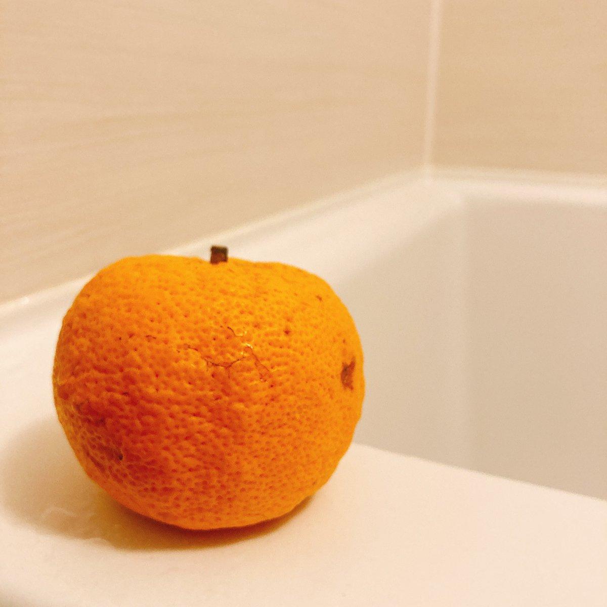 いつ ゆず 風呂