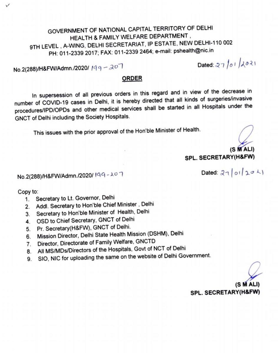 दिल्ली में कोरोना का प्रभाव कम होने के कारण दिल्ली सरकार ने तत्काल रुप से अस्पतालों में होने वाली सर्जरी पर लगी रोक को हटाने के आदेश जारी कर दिए हैं | इसके साथ ही सभी अस्पतालों में OPD की सेवा भी शुरू करने के आदेश जारी कर दिए गए है।