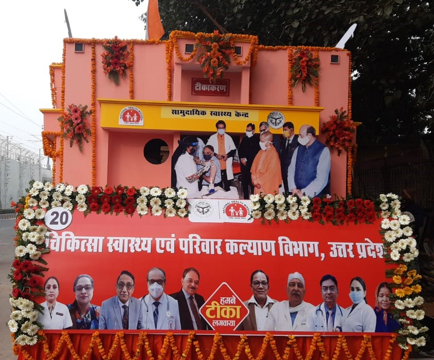 #LargestVaccineDrive  As part of this year's Republic Day celebration Uttar Pradesh @nhm_up celebrated health workers receiving #CovidVaccination