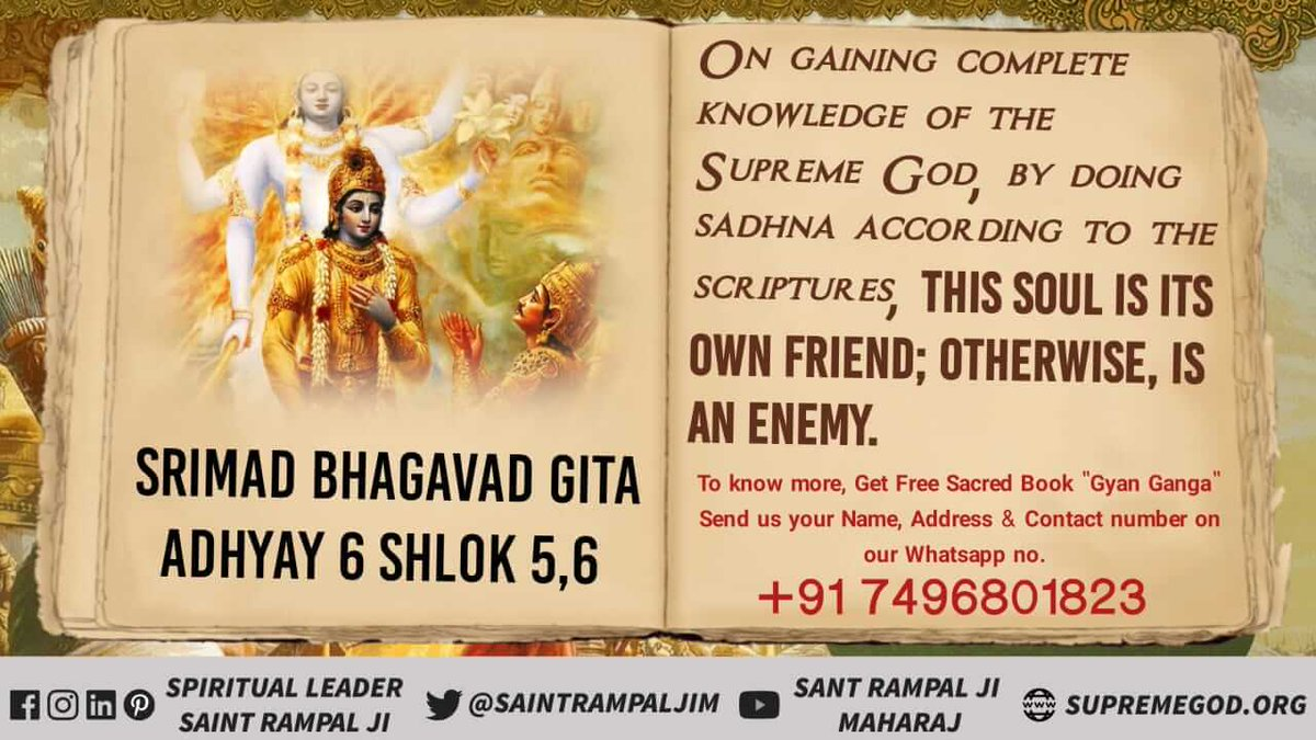 #WednesdayMotivation In the Gita chapter 8 verses 20 to 22, it is said about any other absolute God who is truly indestructible. @SaintRampalJiM #GodMorningWednesday  #wednesdaythought