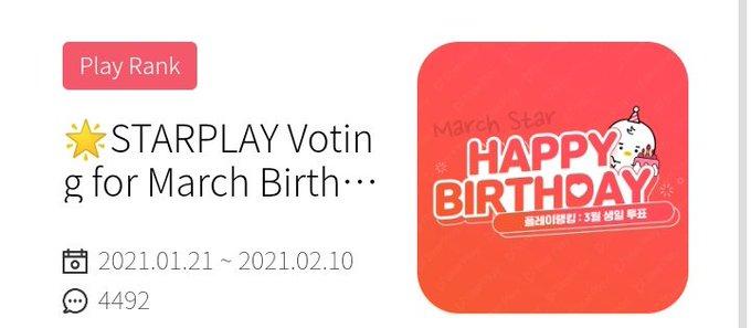 [#VOTE] • Votem no #RENJUN pelo Starplay na categoria 'Voting for March Birthday'   🗓️ 21 de Jan. até 10 de Fev.  🥇 Outdoor grande de aniversário, painéis de anúncios em shoppings, banner no app.  🥈 Outdoor em Seul