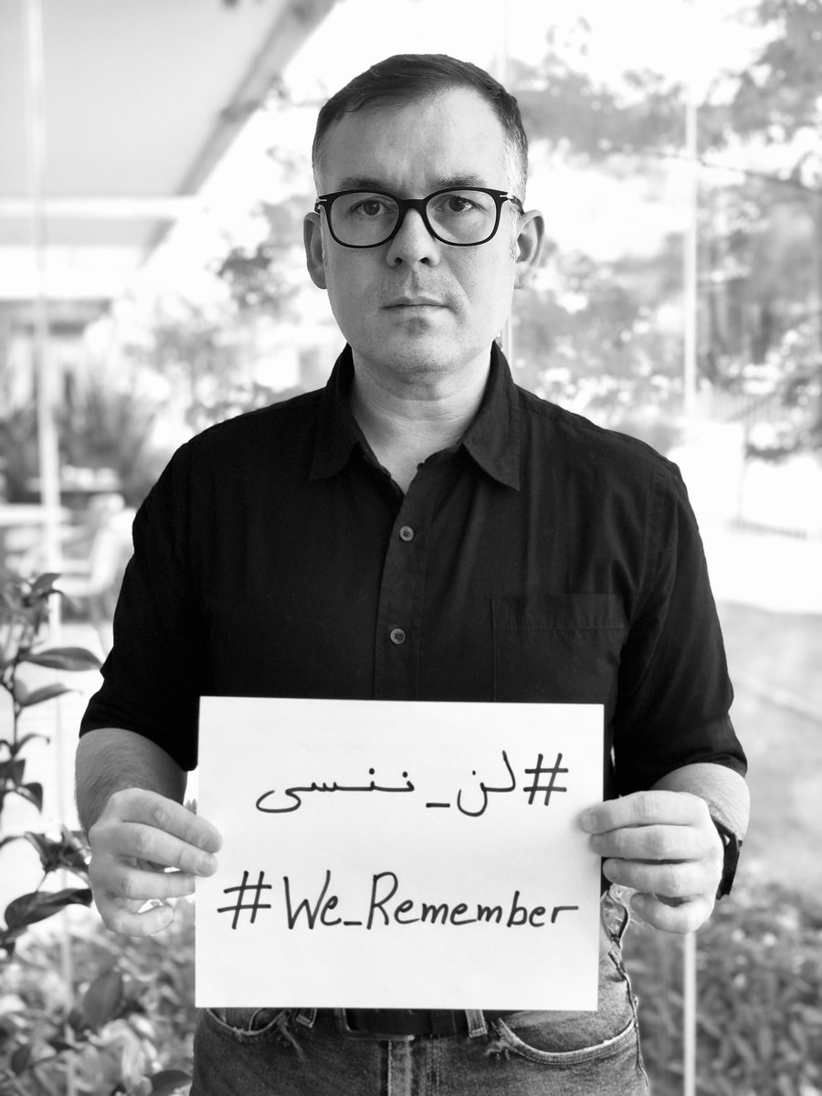 #HolocaustRemembranceDay  #HolocaustMemorialDay  #HolocaustGedenktag   #NeverAgain   #WeRemember  #we_remember  #لن_ننسى   @IsraelArabic @yadvashem @yadvashemES