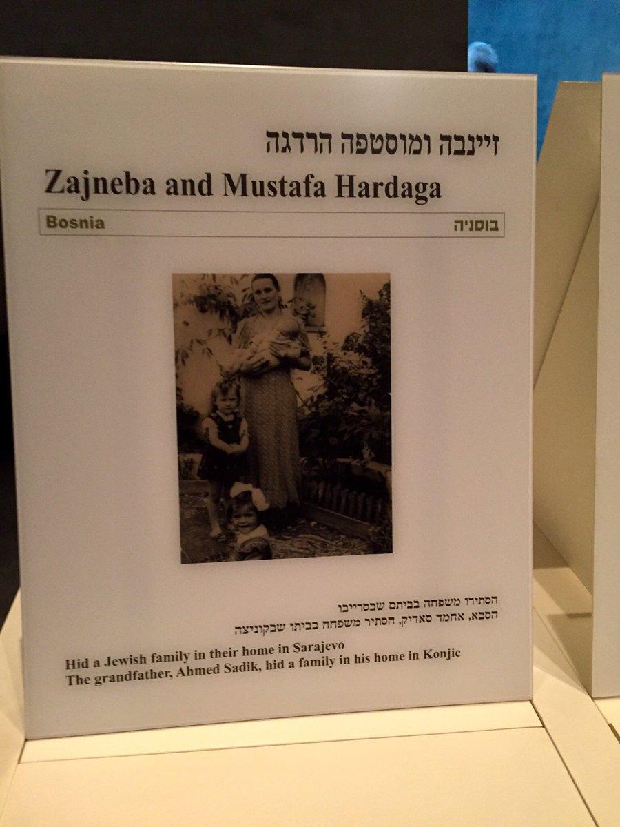 Mali #TB na sličicu iz muzeja o Holokaustu Jad Vašem u Jerusalimu na koju sam slučajno naišao u obilasku pre tri godine. #NeverAgain
