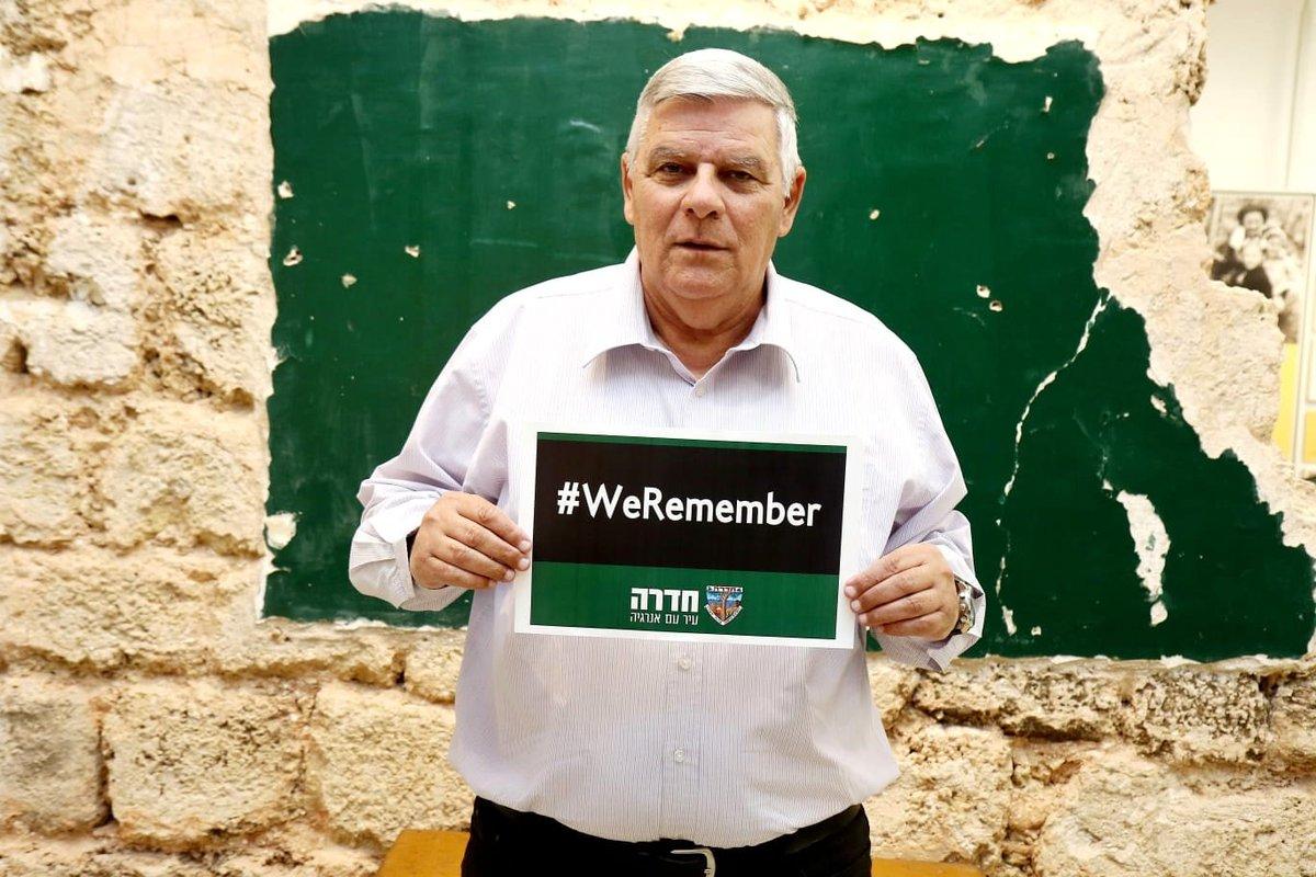 כבן לניצולי שואה אפעל תמיד לוודא שקולם של מיליוני יהודים לא ידום.  היום מציינים בעולם את יום הזיכרון הבינלאומי לשואה. מחובתנו לדאוג להעלות את המודעות בקרב עמנו ובקרב כל העולם. 🙏🏻 🕯️  #weremember #neveragain #נזכור_ולא_נשכח