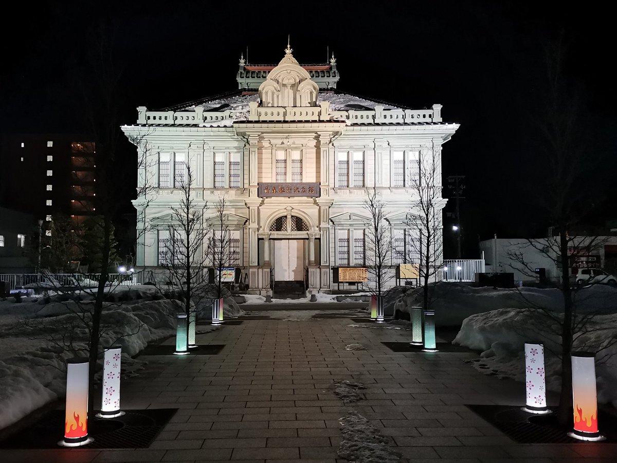 銀行 青森