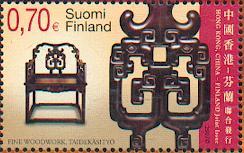 Joint Stamp Issues: Finland  / Hong Kong – 2007 #JointStampIssues #Philately #Stamps #JointStampIssue #Philatelie #Timbres #Briefmarken #Sellos #Gemeinschaftsausgaben #EmissionsCommunes #Finland #HongKong #Suomi #香港