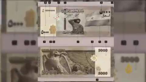 التفاعلات تنوعت بين السخرية والتخوف من التضخم وتبرير أسبابه.. نحو دولار ونصف هي أكبر قيمة لورقة نقدية في #سوريا #نشرتكم