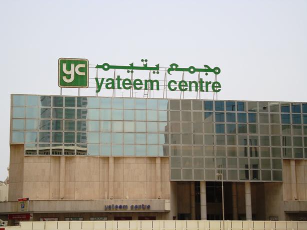 بالصور.. أفضل مولات #البحرين الفخمة    #سياحة