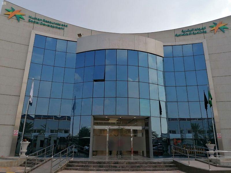 «الموارد البشرية» بـ #الشرقية يتابع تطوير الخدمات المقدمة للمستفيدين