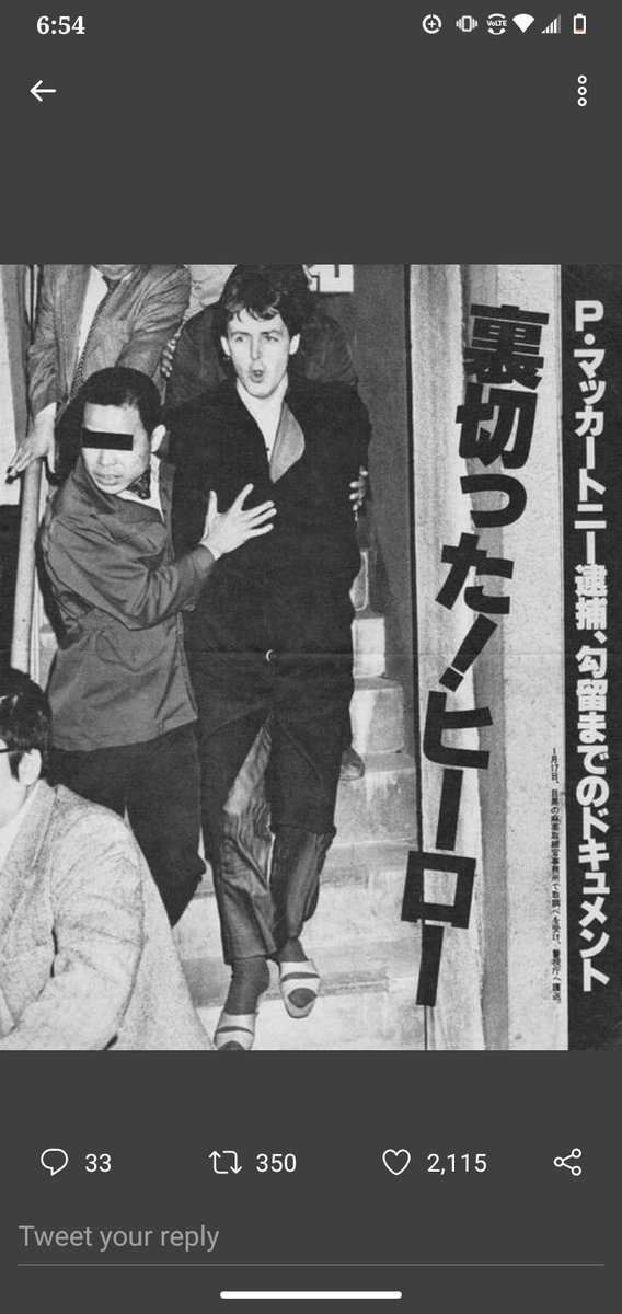 Sir Paul being arrested in Japan with slippers on...#legend  😆 #dionnewarwick