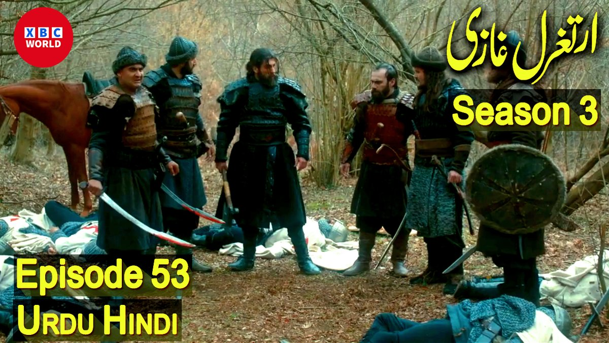 Ertuğrul Ghazi Season 3 Episode 53 Full HD 👉  #ErtugrulGhazi #Season3 #Episode53 #Urdu #ErtuğrulGazi #dirilisertugrul #xbcWorld ارطغل غازی سیزن 3 #Friends  Turkey #Pakistan   Trends  #BB14 Captain #Dunk #fawadalam #Shafqatmehmood Cavani Bhai #MUFC Halsey