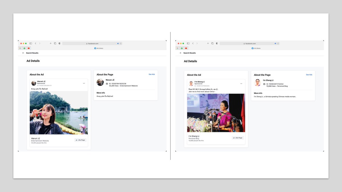 Both profiles running ads aimed at Sinhala speaking journals & others in #SriLanka. Ads for both pages started running 3 days apart & still active. Given #China's shenanigans in #SriLanka on #Twitter over '20  interesting to these #Facebook accounts pop up.