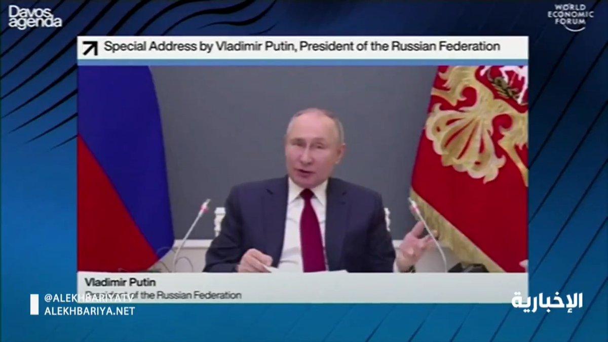 فيديو   الرئيس الروسي فلاديمير بوتين يعلن استعداد بلاده لعلاقات أفضل مع الأوروبيين  #الإخبارية