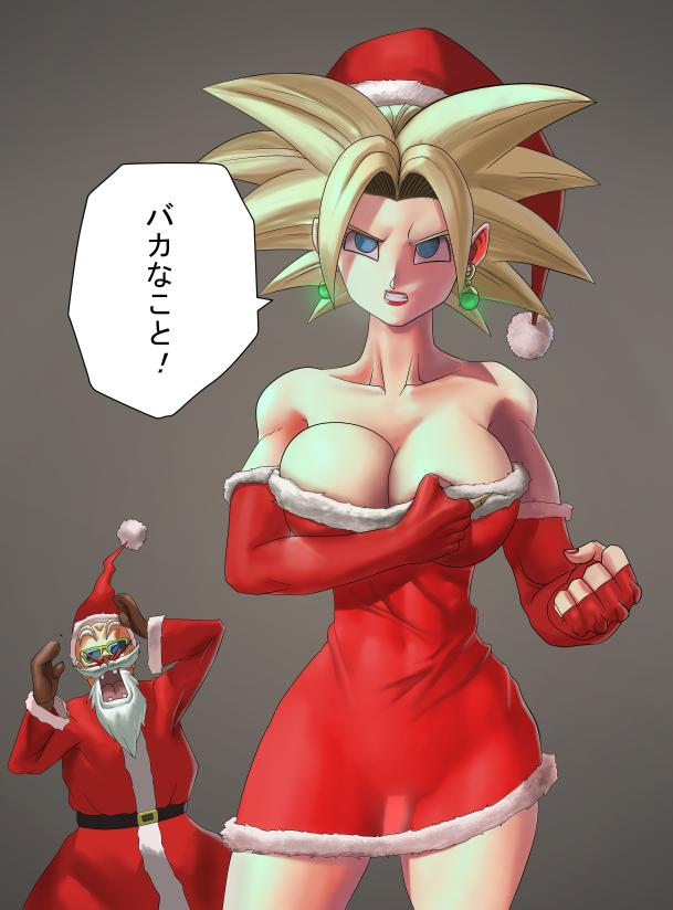 Kefla in Santa dress🎅 Did that picutre last year for christmas Hope you enjoy it! #Kefla #DragonBall #Dragonballsuper #Sexy #Santa #Christmas #Sayajin #Supersayajin #I #think #i #am #Roshi