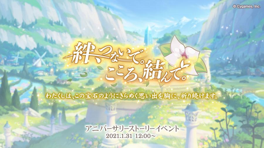 Re: [日聞] 週年紀念活動