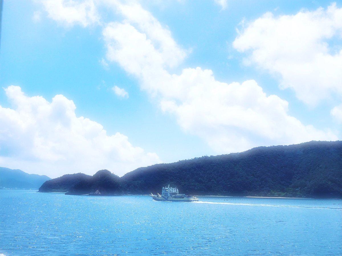 心はいつも旅してる  #イマソラ #ダレソラ #sky  #sea #clouds #island #happy #hope
