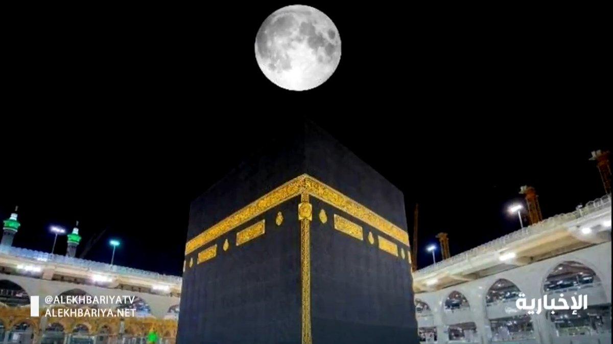 Replying to @Alekhbariya_net: #فيديو   ظاهرة فلكية نادرة في سماء #مكة تشهد تعامد القمر على #الكعبة  #الإخبارية