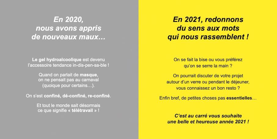Il est encore temps... Belle et heureuse année 2021 !  #NewYear2021 #rédactionweb #Montpellier #freelance