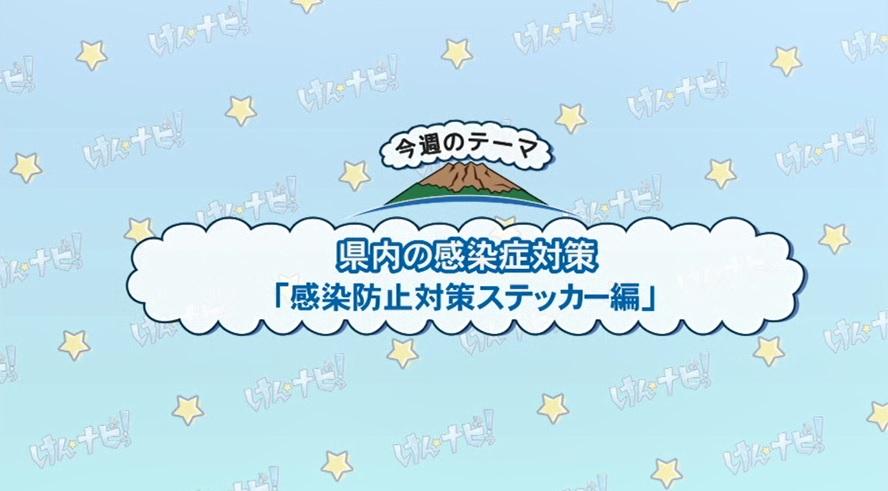 コロナ twitter 鹿児島