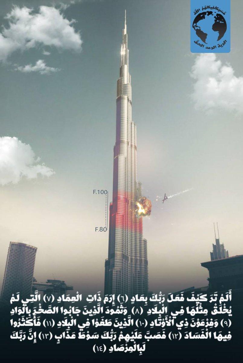 Israelisches Militär braucht 1,2 Milliarden Dollar zur Vorbereitung eines Angriffs auf den Iran und das Burj Khalifa bald unter Beschuss von Drohnen ?