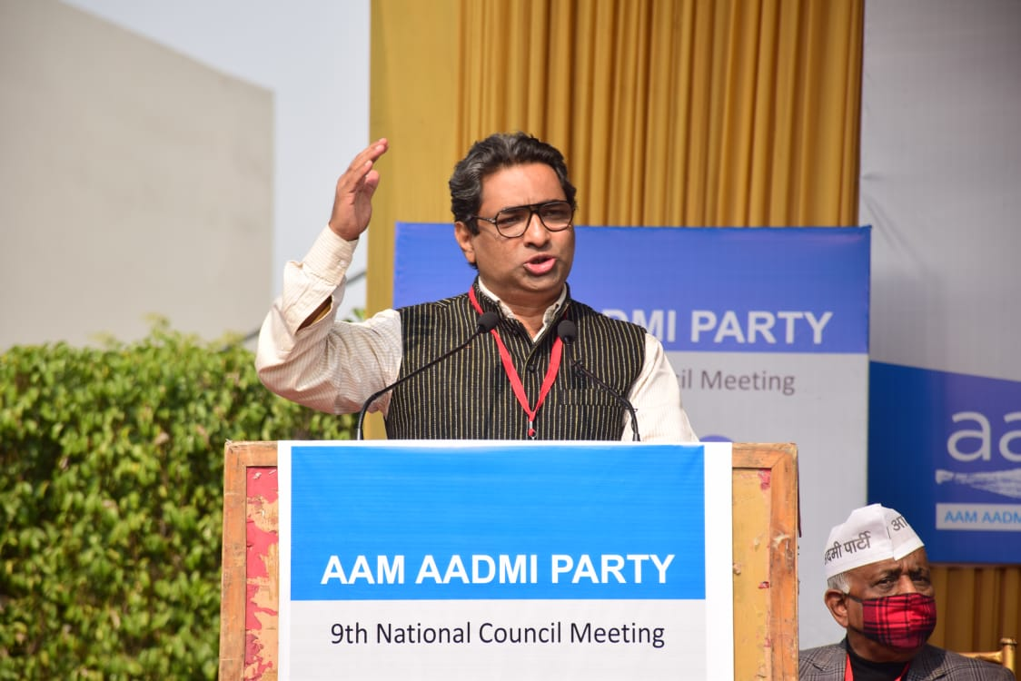 Addressed 9th National Council meeting of @AamAadmiParty and of our agenda of @AAPGoa  for Goa and my Goenkars.  @ArvindKejriwal has declared today that party willl contest the assembly elections in Goa.