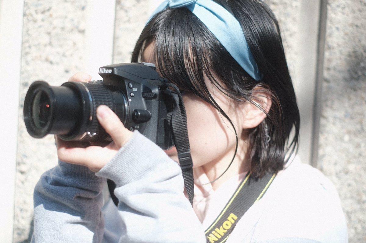 カメラ女子📸  photo by @wrb_puding   #写真撮ってる人と繋がりたい #写真で伝えたい私の世界 #カメラ女子 #カメラマンさんと繋がりたい #ポートレート #被写体やります #被写体になります #キリトリセカイ #写真好きな人と繋がりたい #ポートレートしま専科 #Nikon #photography
