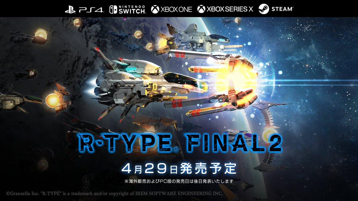 [情報] 《R-TYPE FINAL 2》4月29日 發售