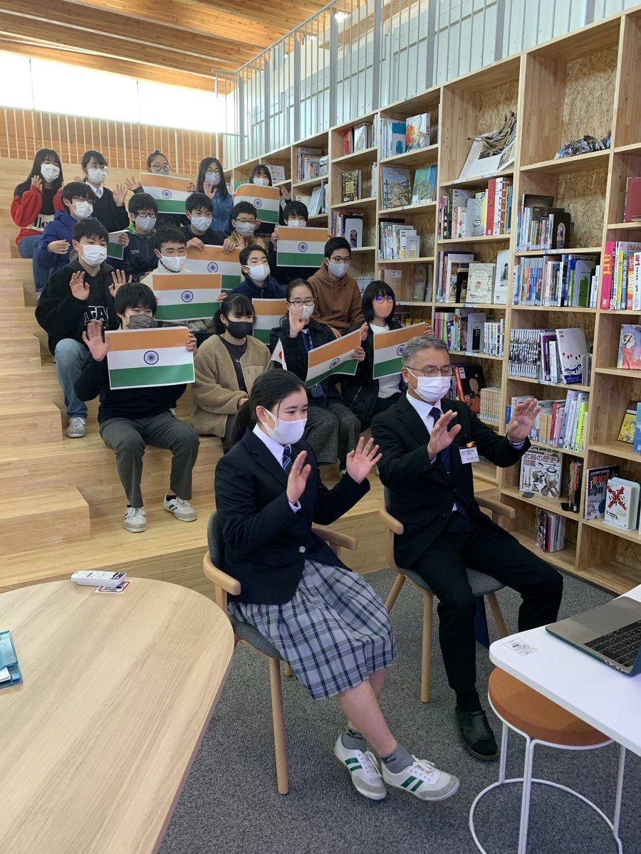 叡智 学園 中学校
