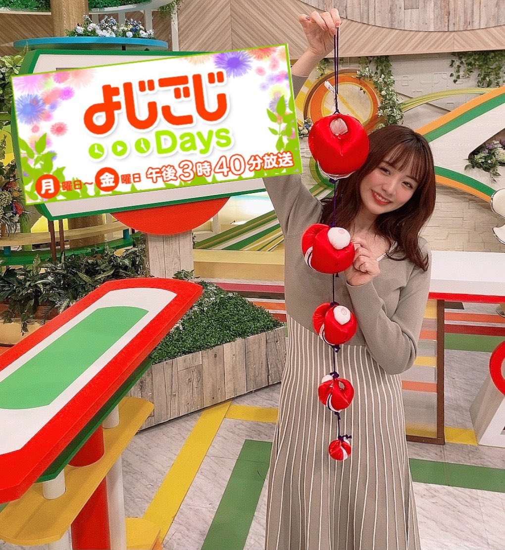アナ 東京 森 テレビ