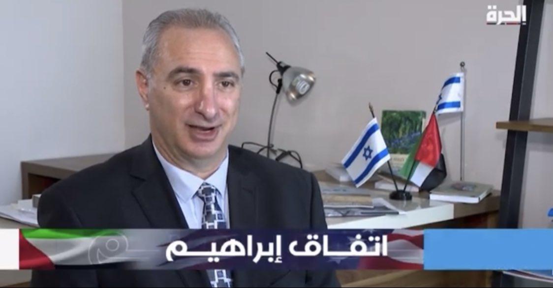 """"""" نحن هنا لنري المنطقة باكملها والعالم المزايا التي يمكن ان يجلبها السلام للعالم"""" القائم باعمال السفارة الاسرائيلية في ا…"""