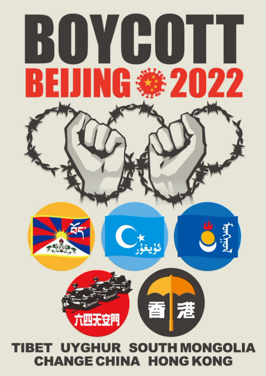 五輪 ボイコット 北京