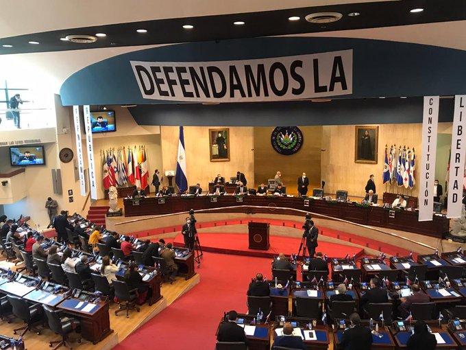 Congreso pide destitución de Merino Monroy y Arriaza Chicas por hechos del 9f