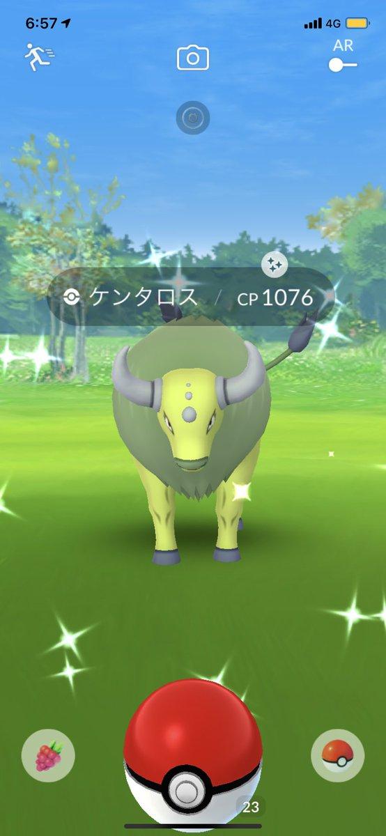 Ko2ポケモンGOさんの投稿画像