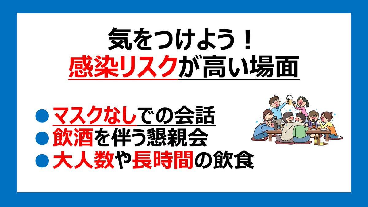 ツイッター 石川 県 コロナ
