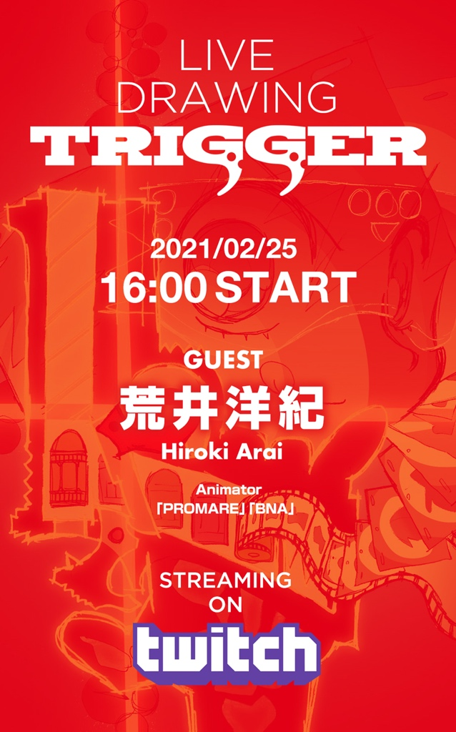 We finally have a date for our reschedule live drawing stream with Hiroki Arai‼️  For more information please check out the links below,💻 #trigger_twitch