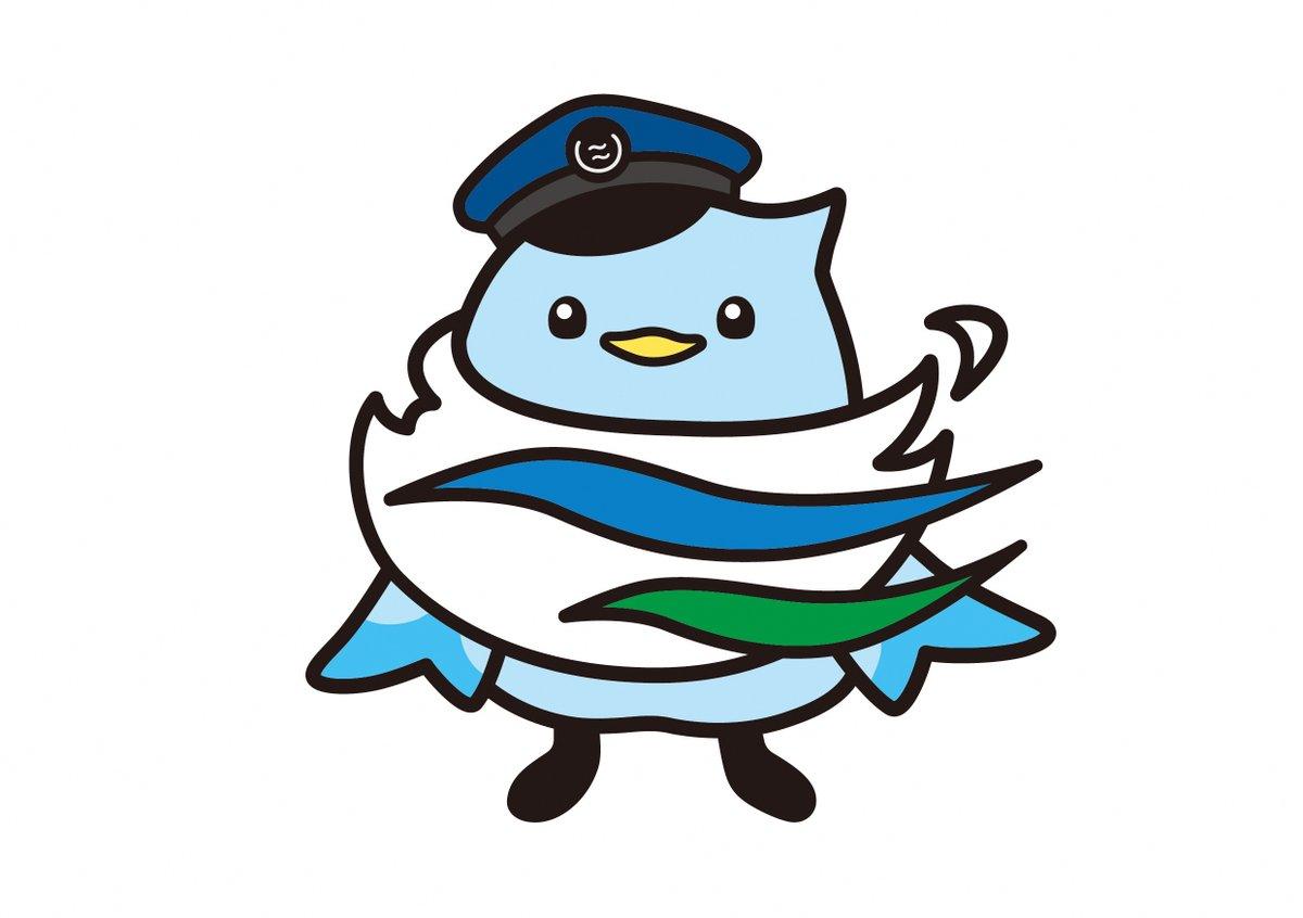 【お知らせ】 あいの風とやま鉄道では、マスコットキャラクターの名前を募集中!(2/28まで) 採用された名前を応募した方の中から、抽選で20名様にオリジナルデザインのクオカードが当たります! 応募方法などの詳細はHPをご覧ください。 ainokaze.co.jp/11705