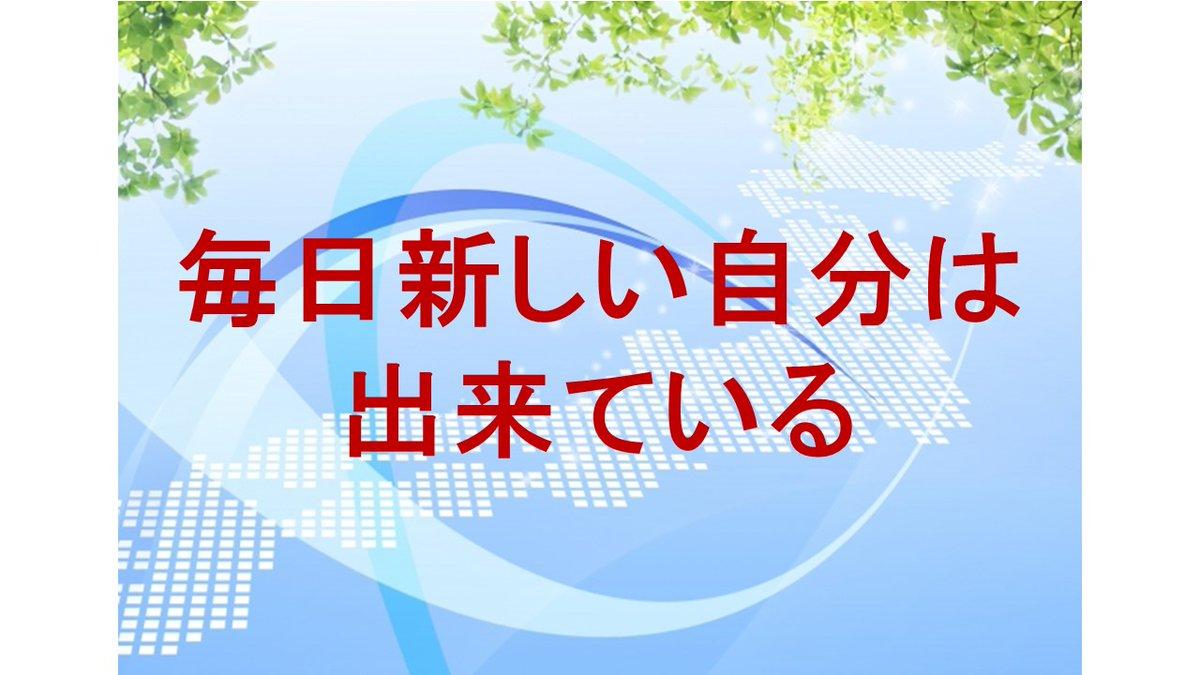 武夫 ブログ 原田