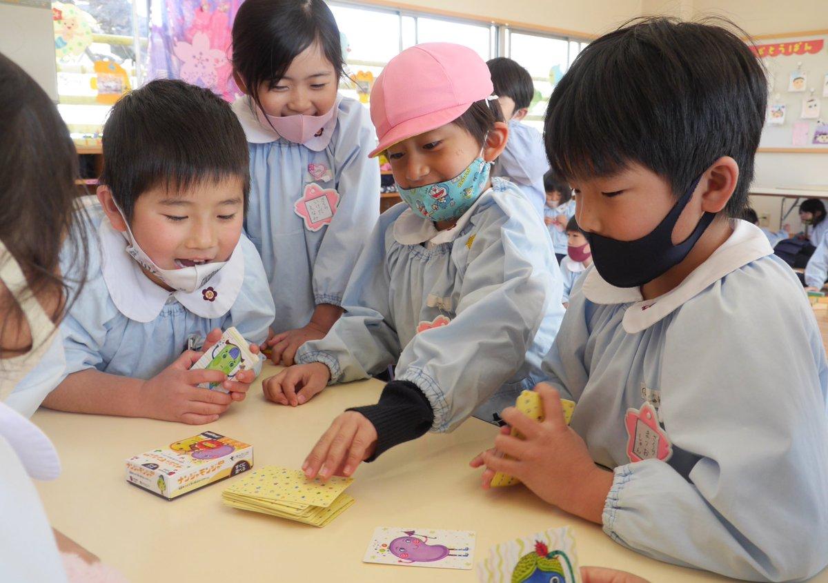いずみ 幼稚園 東京