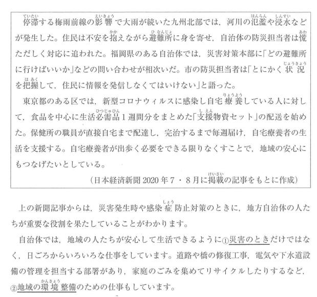 インター エデュ アカデミー 早稲田
