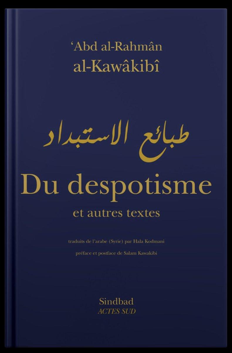 Salam Kawakibi