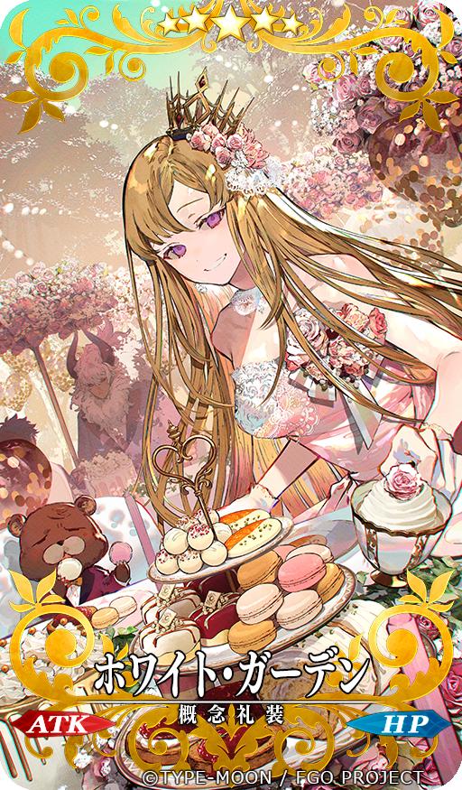 「Fate/Grand Order」にて概念礼装「ホワイト・ガーデン」を描かせていただきました。 どうぞよろしくお願いいたします。
