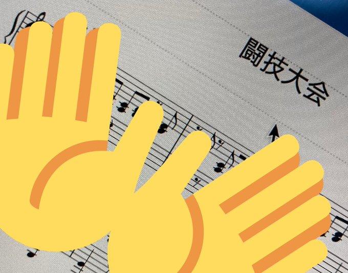 闘技 大会 オクトラ