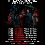 Image for the Tweet beginning: New dates on Russia tour