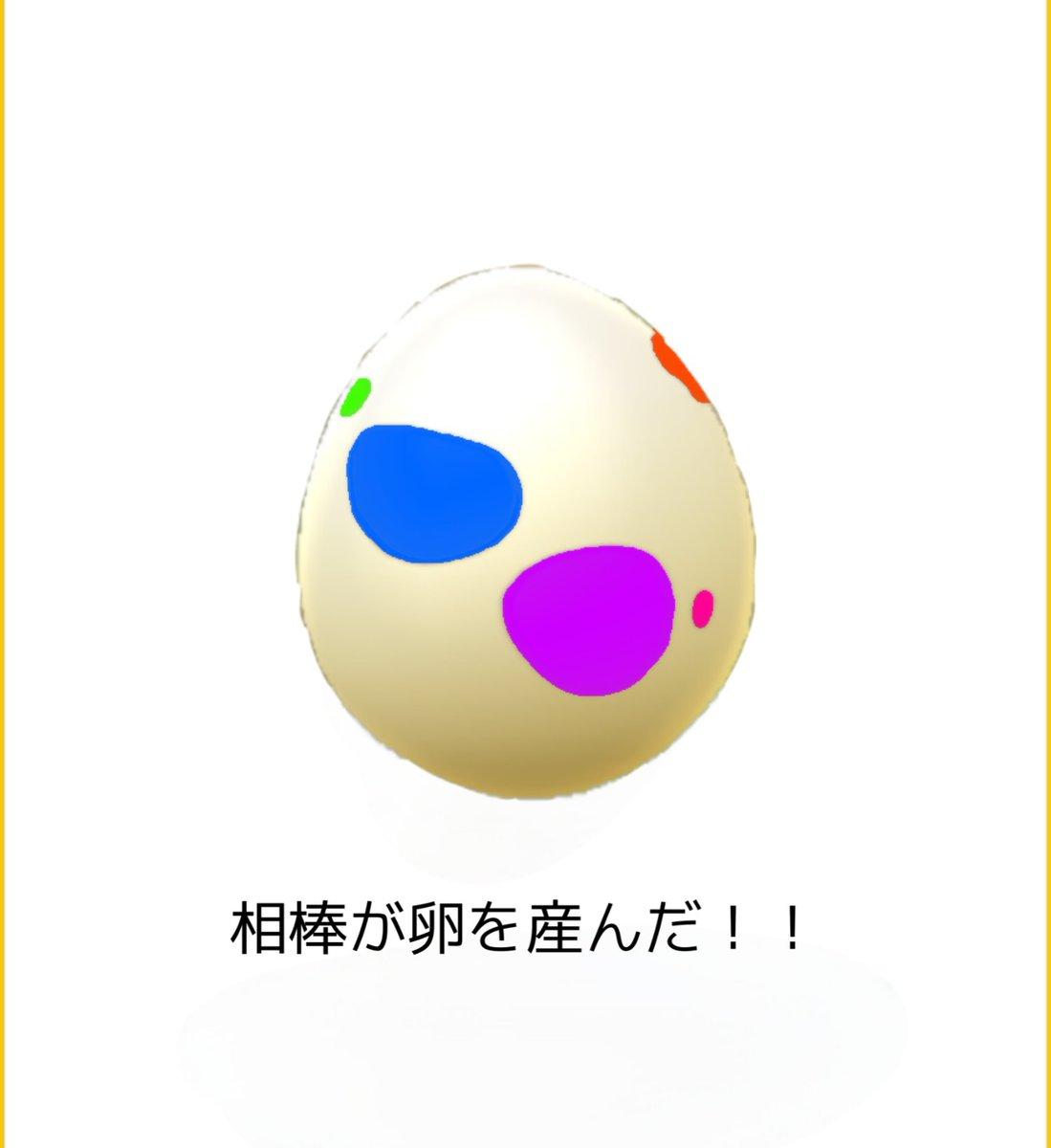 Teamⓘしめさば@ポケモンGOさんの投稿画像
